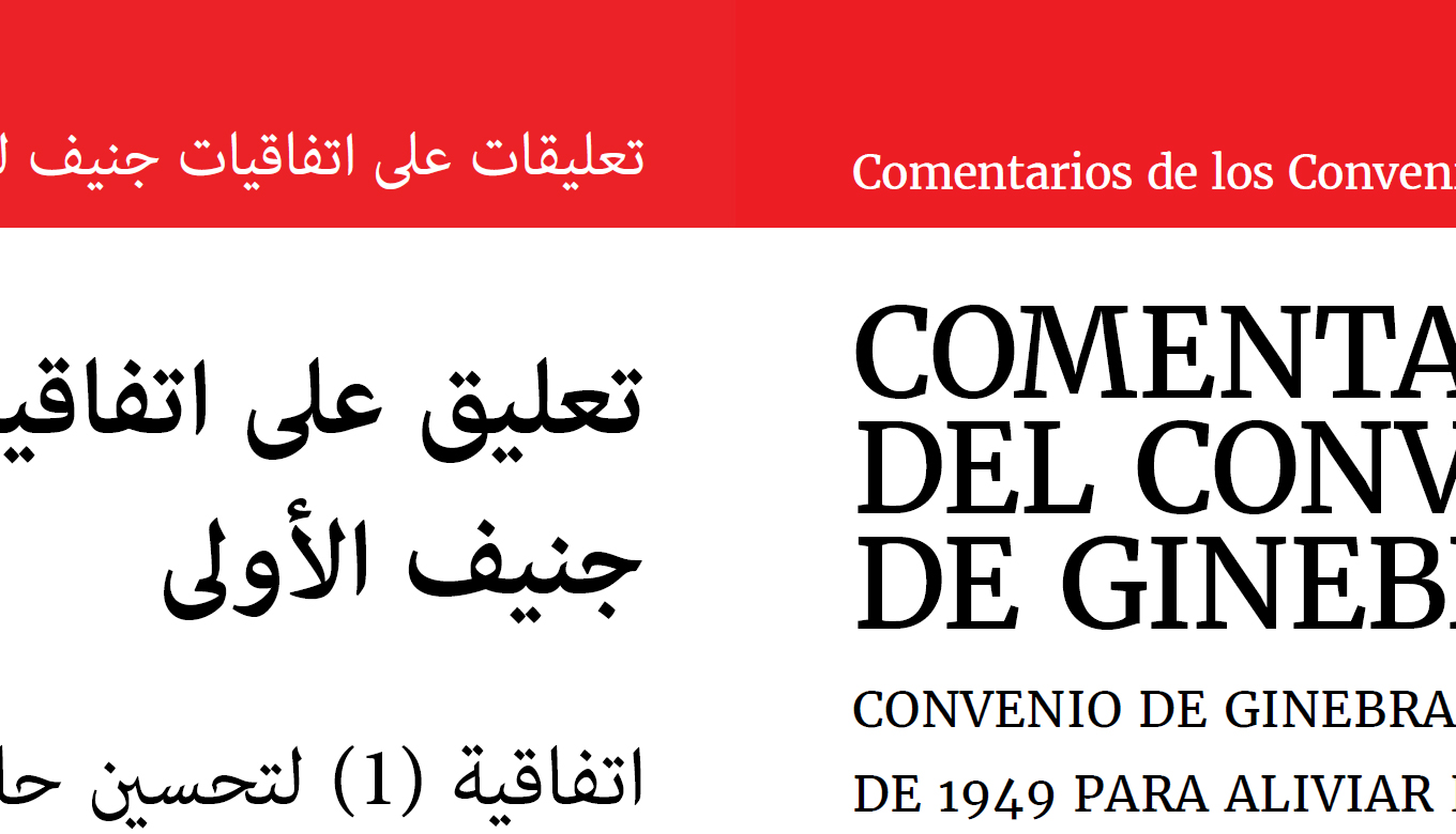 Commentaries translations-1