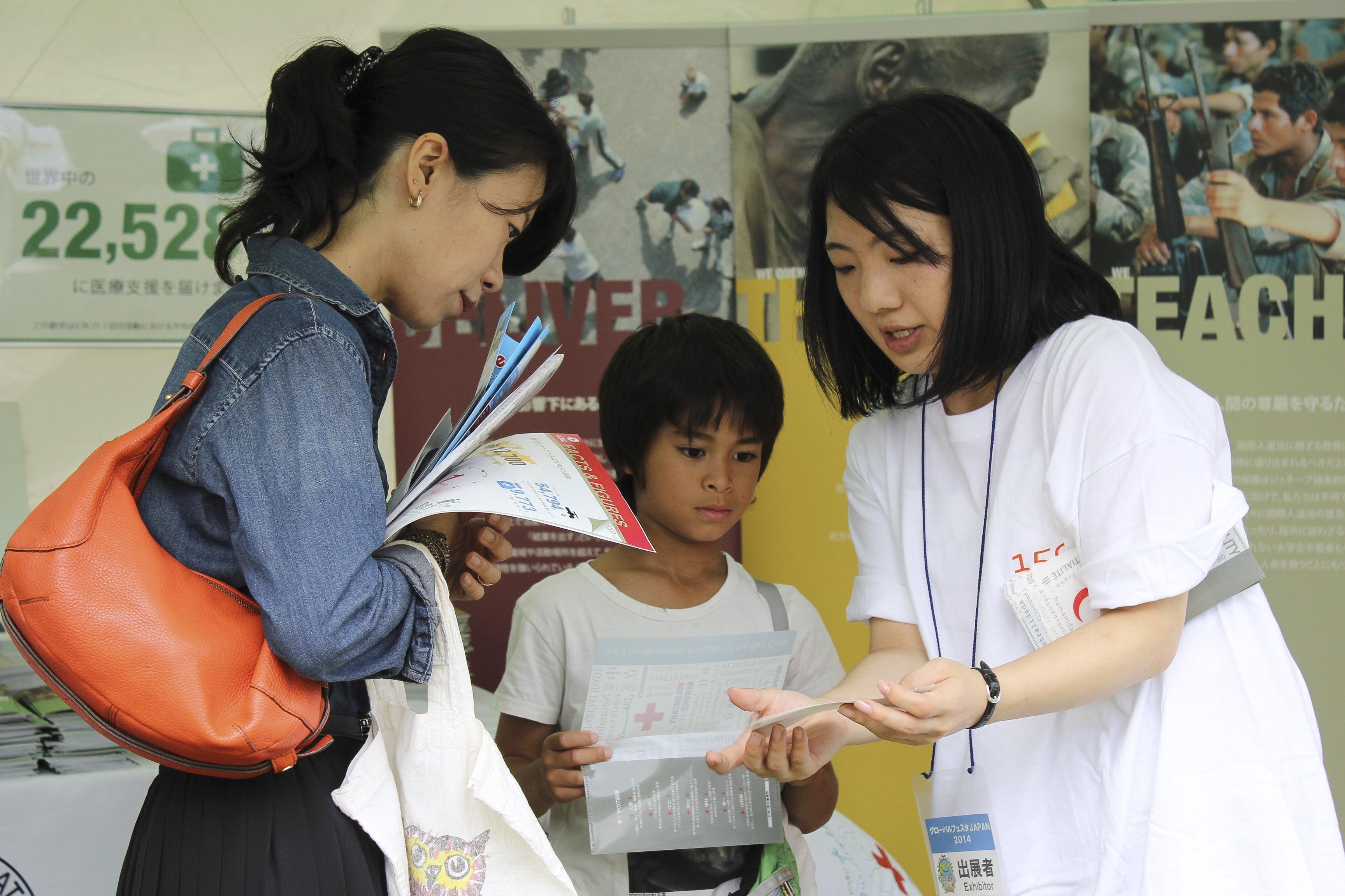 career-webinars-japanese